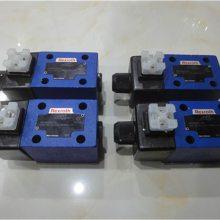 4WE10D3X/CW230N9K4/V力士乐电磁阀现货