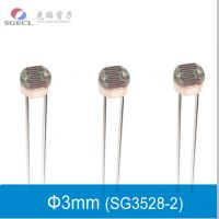 光敏电阻 sg3528-2 可定制金属壳,贴片,环保型,线束型