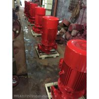 各种尺寸消火栓加压泵XBD10.5/25-(I)125X5 消防泵