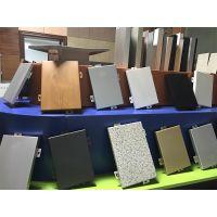 昆明铝单板厂家报价,铝单板厂家批发,云南鑫美金属建材
