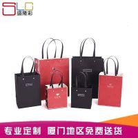 定制手提袋印刷LOGO牛皮纸袋外卖袋礼品袋服装袋