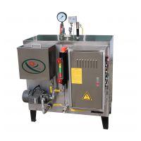 宇益牌108KW低压蒸汽斧配套蒸汽机自然循环电热锅炉化工厂生产设备