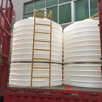 【华社】定制 化工用塑料水箱 带护栏爬梯的滚塑PE储罐厂家