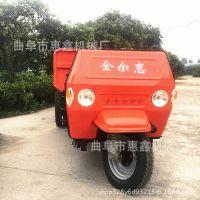 自动液压升降工程三轮车 农用18马力自卸车 出口尼科西亚的柴油三马车