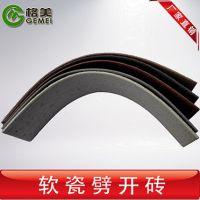 格美MCM软瓷绿色环保健康的新型材料江西南昌软瓷厂家