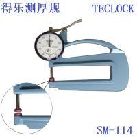 日本TECLOCK得乐测厚仪SM-114厚度计得乐SM-114