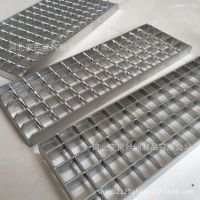 大量销售钢格板平台踏步钢格板直接生产厂家 长期供应钢格板