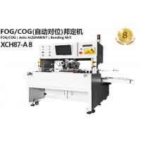 供应FOG/COG(自动对位)邦定机