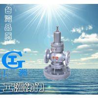 先导式超大膜片高灵敏度减压阀YD43H 优品