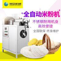 旭众SZ-30型不锈钢米粉机小型多功能米粉机多少钱一台