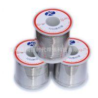 焊锡厂家供应焊锡丝 Sn55Pb45焊锡线