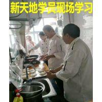 新疆哪里可以学习味道正宗川味卤肉技术