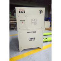 供应大功率解电源铜锂铅锌电解整流器有色金属电解机高频开关电源15000A50V
