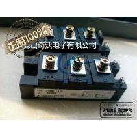 供应可直拍全新三菱 CM100DU-24NFH CM300HA-24H 现货质保