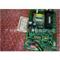 特灵空调1010-8639-01控制主板 特灵原装正品