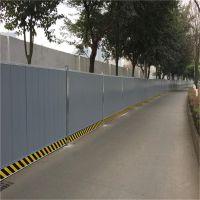 围挡专家 PVC施工围挡 建筑隔离护栏
