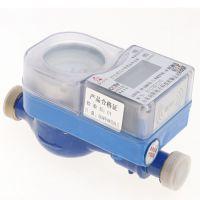 浙江的XYSL型IC卡饮用水水表生产厂家