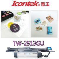 定制UV小礼品打印机厂家/彩印个性UV冰箱磁贴_书签UV磁贴打印