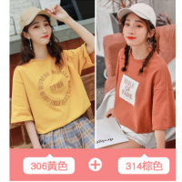 2019女装上衣纯棉t恤时尚韩版女装半袖两三块钱的女士短袖清货5元以下