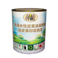 积盈厂家供应环保水性皮革色浆 皮革涂层树脂色浆 耐磨耐刮粘度高 多色可选