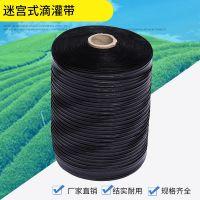 贵州农业生产膜下滴灌水肥一体化设备清单报价表