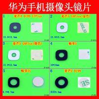 加工定制 手机玻璃盖板镜片 丝印CD纹电镀贴膜贴合 PC片摄像头