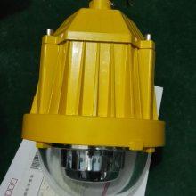 LED防爆平台灯BPC8765工业照明灯吸顶式防爆泛光灯48W