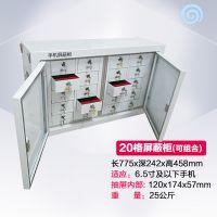 出售国家保密局认证臻佳宝JB-458 JB-20 32格 20格手机信号屏蔽柜 物理屏蔽