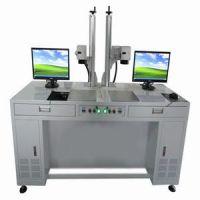 扬州扬中光久激光科技有限公司专业生产金属激光打标机