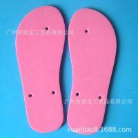 工厂订做 eva发泡鞋底 新新拖鞋大底鞋材 彩色eva拖鞋鞋底