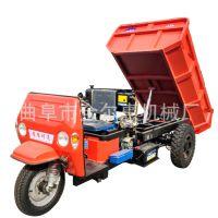 大马力工程柴油三轮车 建筑运输自卸小三轮  18马力三马车高低速