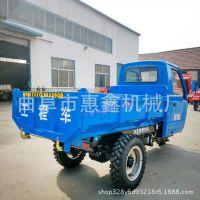 养殖场专用油电两用柴油三轮车  工程运输柴油三轮车 厂家直销