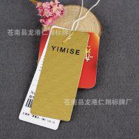厂家直销经典款各类型特种纸彩印商标吊卡 服装服饰吊牌