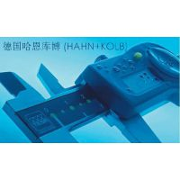 德国进口HAHN+KOLB工具32700154