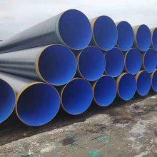 薄壁螺旋钢管DN2400 环保公司用 热镀锌螺旋钢管2020*12