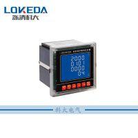 LM510H电动机保护器检测装置50A其他电流定做电机保护器过压保护