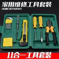 11件套车载维修工具包汽车应急工具箱组合套装摩托车用品备用工具