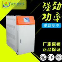 厂家直销供应自动模温机|工业恒温机|水式 油式温控机|优质包邮