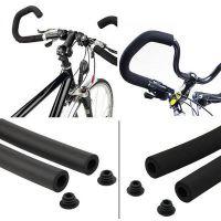 旅行车自行车专用蝴蝶把海绵把套 长途公路海绵把带 赛车把套