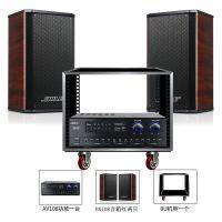狮乐8英寸中小型会议室音响背景音乐培训店铺功放音箱机柜套装AV108+BX108红一对+8U机柜