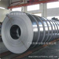 广州神丰  长期供应 Q215 Q235 热轧带钢 可定制 Q345 Q195