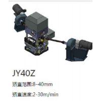 两辊矫直压光机