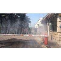 灰克环保喷雾除尘系统HK-CC