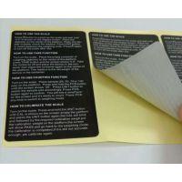 厂家定制 不干胶标签 铜版纸加哑膜黑底白字贴纸