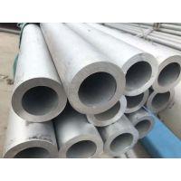 316L厚壁钢管 316L厚壁不锈钢管