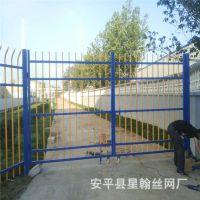 厂家直销电厂方管喷塑锌钢护栏 别墅阳台用防护栏杆 质量保证