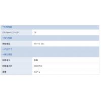 HRS广濑原装正品FPC连接器FH52-8S-0.5SH