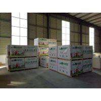 构美工厂直销硫氧镁板 隔墙吊顶板 不返卤工程基板
