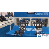 特固机械不锈钢冲孔机批发价格 冲孔机图片 数控冲孔机生产厂家哪里有