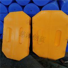 水上高强度拦污浮体浮球平台搭建 疏浚管道浮筒专业定制